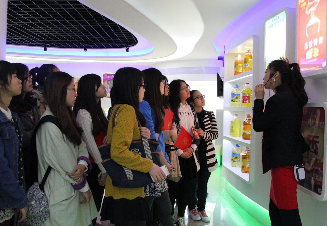 中国农业大学校标-益海嘉里 中国农大 校企合作互访交流暨年度奖学金颁奖在京举办